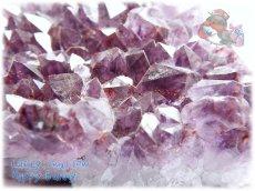 画像2: 希少 特殊 カナダ産 アメジストクラスター 標本 原石(別名:アメシスト 紫水晶) No.3403 (2)