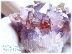 画像2: 希少 特殊 カナダ産 アメジストクラスター 標本 原石(別名:アメシスト 紫水晶) No.3404 (2)