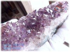 画像5: 希少 特殊 カナダ産 アメジストクラスター 標本 原石(別名:アメシスト 紫水晶) No.3407 (5)