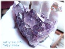 画像2: カナダ産 アメジストクラスター 標本 原石(別名:アメシスト 紫水晶) No.3408 (2)