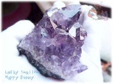 画像3: カナダ産 アメジストクラスター 標本 原石(別名:アメシスト 紫水晶) No.3408 (3)