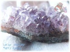 画像2: 希少 特殊 カナダ産 アメジストクラスター 標本 原石(別名:アメシスト 紫水晶) No.3409 (2)