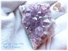 画像5: 希少 特殊 カナダ産 アメジストクラスター 標本 原石(別名:アメシスト 紫水晶) No.3409 (5)