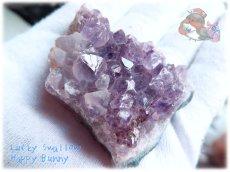 画像3: 希少 特殊 カナダ産 アメジストクラスター 標本 原石(別名:アメシスト 紫水晶) No.3409 (3)