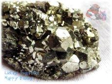 画像1: パイライト鉱石 原石 標本 ルース素材にも♪ 別名 黄鉄鉱 pyrite フールスゴールド 猫の金 (1)