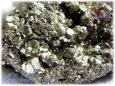 画像2: パイライト鉱石 原石 標本 ルース素材にも♪ 別名 黄鉄鉱 pyrite フールスゴールド 猫の金 (2)