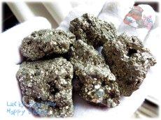 画像4: パイライト鉱石 原石 標本 ルース素材にも♪ 別名 黄鉄鉱 pyrite フールスゴールド 猫の金 (4)