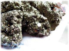 画像5: パイライト鉱石 原石 標本 ルース素材にも♪ 別名 黄鉄鉱 pyrite フールスゴールド 猫の金 (5)