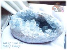 画像1: マダガスカル産 セレスタイト クラスター 結晶 標本 原石(別名:天青石 celestite) No.3439 (1)