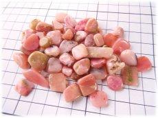 画像4: 10g ペルー産 ピンクオパール さざれ石 無選別 量り売り (4)