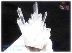 画像1: 約260g 水熱育成法 人工水晶 クォーツ クラスター インテリア 結晶 (別名:クォーツ 水晶 石英 ) No.3558 (1)