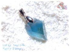画像1: セール品 コード選択式 ブルーグリーンフローライト バイカラーブルーフローライト ネックレス ペンダント No.3573 (1)