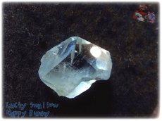 画像1: コレクション向け ファンシーファセットカット マダガスカル産 セレスタイト 天青石 celestite No.3585 (1)