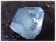 画像6: コレクション向け ファンシーファセットカット マダガスカル産 セレスタイト 天青石 celestite No.3587 (6)