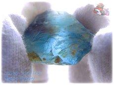 画像1: パキスタン産 ブルーフローライト 結晶 原石 No.3645 (1)