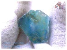 画像3: パキスタン産 ブルーフローライト 結晶 原石 No.3645 (3)
