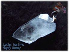 画像4: 希少品 結晶 マダガスカル産 結晶 セレスタイト ファセットカット ファンシーカット ネックレス ペンダント コード選択式(別名 天青石 celestite ) No.3460 (4)