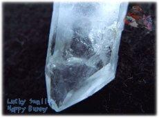 画像5: 希少品 結晶 マダガスカル産 結晶 セレスタイト ファセットカット ファンシーカット ネックレス ペンダント コード選択式(別名 天青石 celestite ) No.3460 (5)