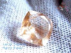 画像1: 天然 宝石 ルチルクォーツ ブラジル産(別名:針水晶 )♪No.2869♪ (1)