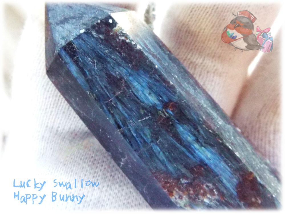 画像1: 星葉石(せいようせき)ブルーアストロフィライトポイント 氷柱 原石 断面 標本 ルース素材にも♪ ランダム1本 (1)